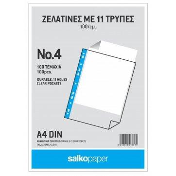 SALKOPAPER ΔΙΑΦΑΝΕΙΕΣ SALKO Α4 NΟ.4 100ΤΕΜ.
