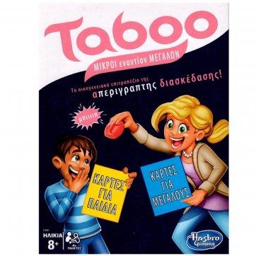 HASBRO TABOO KIDS HASBRO