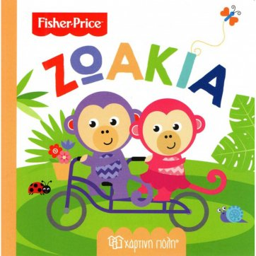 Fisher-Price ΖΩΑΚΙΑ FISHER PRICE ΠΡΩΤΕΣ ΓΝΩΣΕΙΣ 6