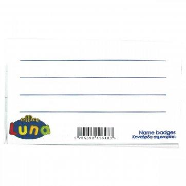 LUNA ΚΟΝΚΑΡΔΑ ΣΕΜΙΝΑΡΙΟΥ LUNA OFFICE 601145