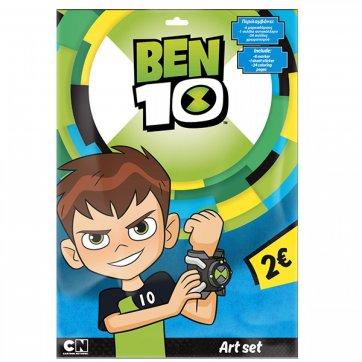 ΔΙΑΚΑΚΗΣ ΠΡΟΣΧΕΔΙΑΣΜΕΝΕΣ ΣΕΛΙΔΕΣ ΧΡΩΜΑΤΙΣΜΟΥ - ART SET BEN10 500235