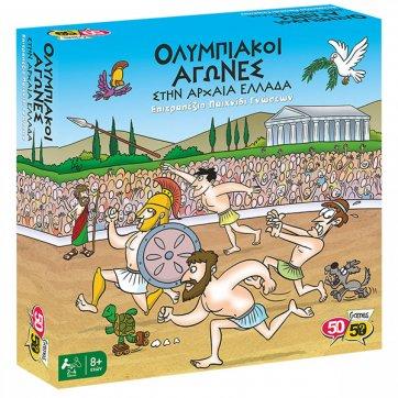 50/50 Games ΕΠΙΤΡΑΠΕΖΙΟ ΟΛΥΜΠΙΑΚΟΙ ΑΓΩΝΕΣ