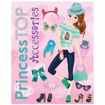 ΕΚΔΟΣΕΙΣ SUSAETA TOP PRINCESS FASHION 1 ACCESSORIES
