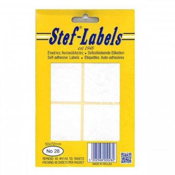 STEF - LABELS  ΕΤΙΚΕΤΕΣ ΑΥΤΟΚΟΛΛΗΤΕΣ STEF 40Φ. No28 50Χ72mm