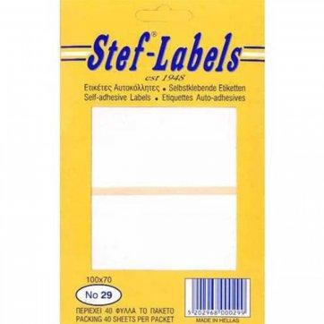 STEF - LABELS   ΕΤΙΚΕΤΕΣ ΑΥΤΟΚΟΛΛΗΤΕΣ STEF 40Φ. Νo29 70x100mm