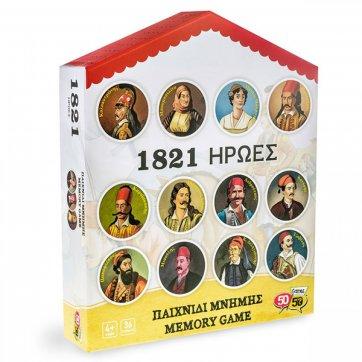 50/50 Games 1821 ΗΡΩΕΣ ΠΑΙΧΝΙΔΙ ΜΝΗΜΗΣ 505317