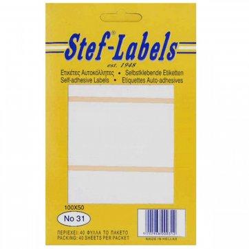 STEF - LABELS  ΕΤΙΚΕΤΕΣ ΑΥΤΟΚΟΛΛΗΤΕΣ STEF 40Φ. No31 100X50mm