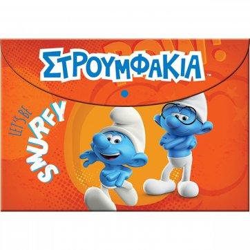 GIM ΦΑΚΕΛΟΣ ΚΟΥΜΠΙ SMURFS 344-20580