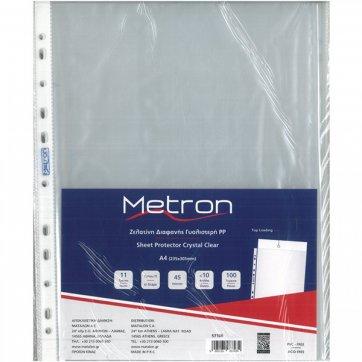 METRON ΔΙΑΦΑΝΕΙΕΣ METRON A4 1655-L5 100 TEMAXIA