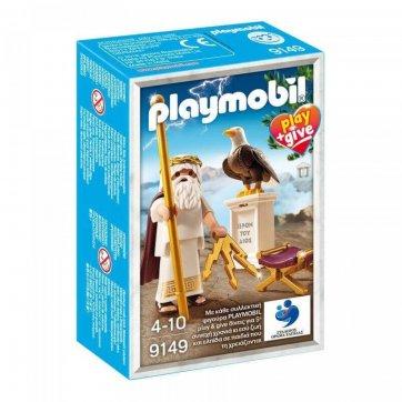 PLAYMOBIL PLAYMOBIL HISTORY ΘΕΟΣ ΔΙΑΣ 9149