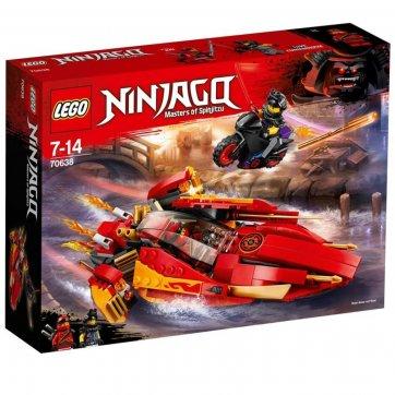 LEGO LEGO NINJAGO KATANA V11 70638