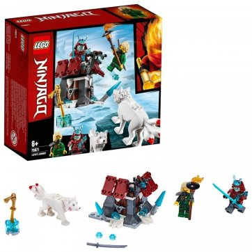 LEGO LEGO NINJAGO LLOYD'S JOURNEY 70671