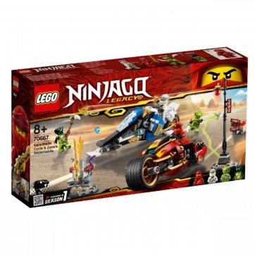 LEGO LEGO NINJAGO KAI'S BLADE CYCLE & ZANE'S SNOWMOBILE 7066 LEGO